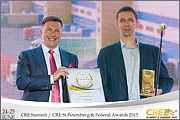 CRE Federal & St. Petersburg Awards 2015